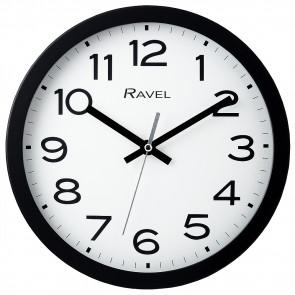25cm Kitchen Wall Clock - Black
