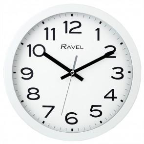 25cm Kitchen Wall Clock - White
