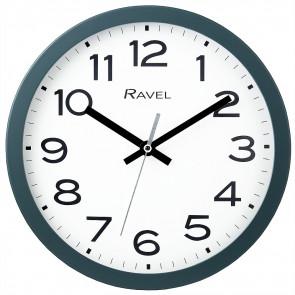 25cm Kitchen Wall Clock - Slate Grey